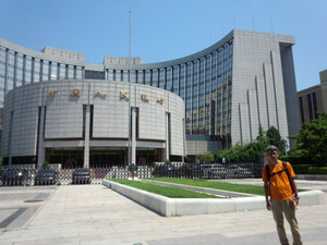 Jinminbank